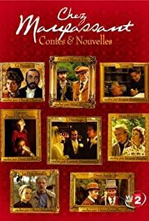 Chez Maupassant (2007) cover