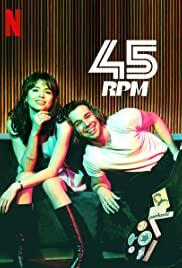 45 Revoluciones (2019) cover