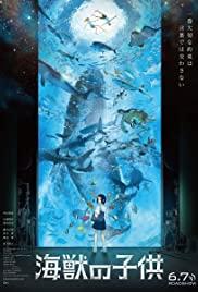 Kaijû no kodomo (2019) cover