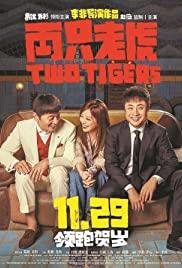 Liang zhi lao hu (2019) cover