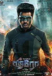 Hero (2019) cover