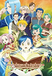 Honzuki no Gekokujou (2019) cover