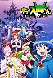 Welcome to Demon-School, Iruma-kun (2019) cover