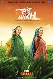 Saand Ki Aankh (2019) cover