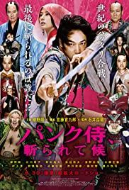 Panku-zamurai, kirarete sôrô 2018 poster