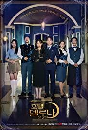 Hotel Del Luna (2019) cover