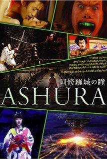 Ashura-jô no hitomi 2005 poster
