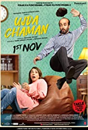Ujda Chaman (2019) cover