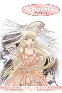 Chobits 2002 poster