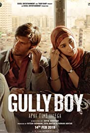 Gully Boy (2019) cover