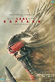 Laal Kaptaan (2019) cover