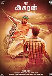 Asuran (2019) cover