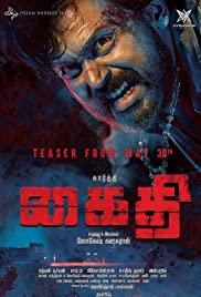 Kaithi (2019) cover
