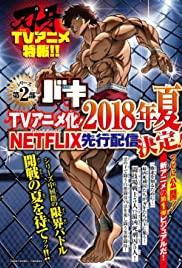 Baki (2018) cover