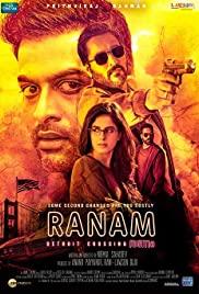 Ranam (2018) cover
