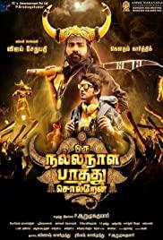 Oru Nalla Naal Paarthu Soldren (2018) cover