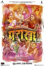 Pataakha (2018) cover