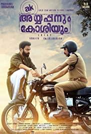 Ayyappanum Koshiyum (2020) cover