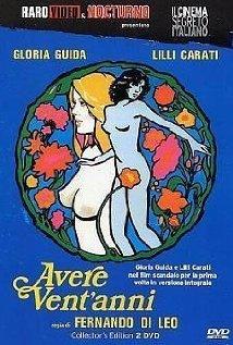 Avere vent'anni (1978) cover