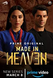 Made in Heaven (2019) cover