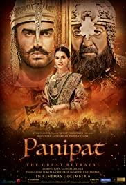 Panipat (2019) cover