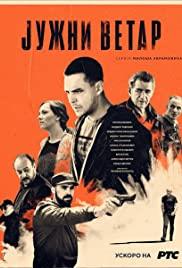 Juzni vetar (2020) cover