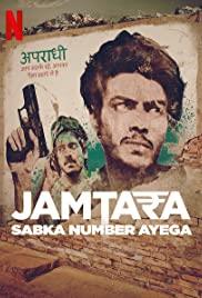 Jamtara: Sabka Number Ayega (2020) cover