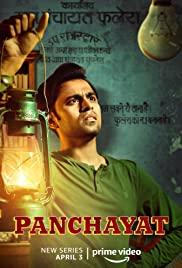 Panchayat (2020) cover