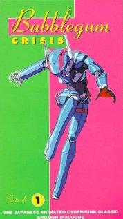 Baburugamu kuraishisu (1987) cover
