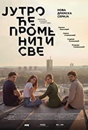 Jutro ce promeniti sve (2018) cover