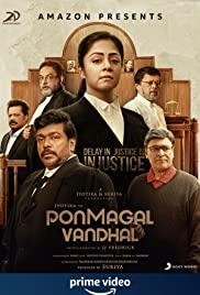 Ponmagal Vandhal (2020) cover