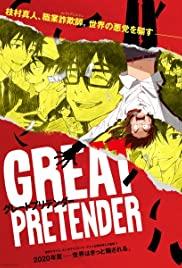 Great Pretender (2020) cover