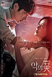 The Flower of Evil (2020) cover