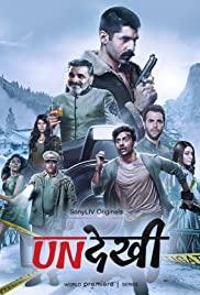 Undekhi (2020) cover