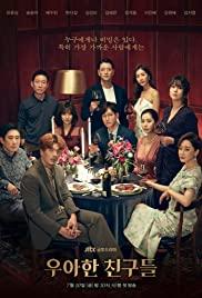 Elegant Friends (2020) cover