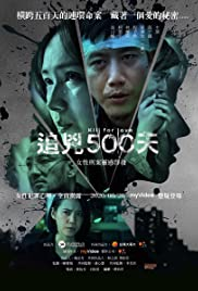 Kill for Love (2020) cover