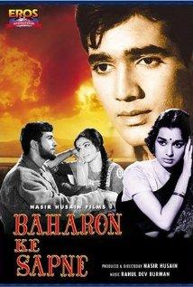 Baharon Ke Sapne (1967) cover