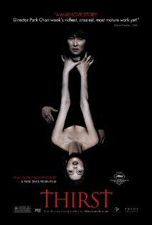 Bakjwi 2009 poster