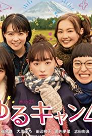 Yuru Camp 2020 poster