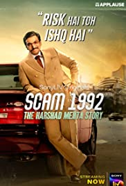 Scam 1992: The Harshad Mehta Story (2020) cover