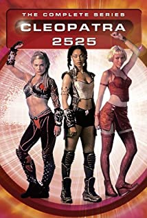 Cleopatra 2525 (2000) cover