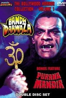 Bandh Darwaza (1990) cover