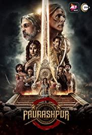 Paurashpur (2020) cover