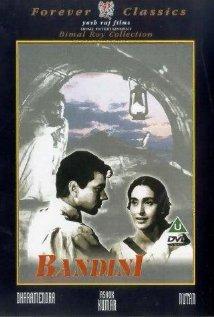 Bandini (1963) cover