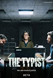 Die Protokollantin (2018) cover