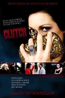 Clutch (2011) cover