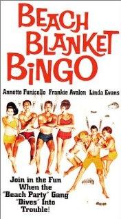 Beach Blanket Bingo (1965) cover
