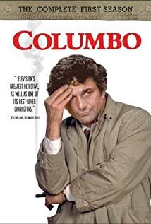 Columbo (1971) cover