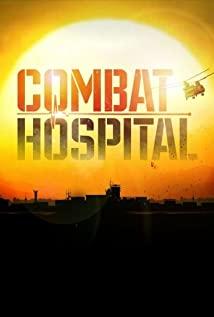 Combat Hospital (2011) cover