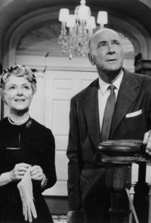 Bernardine (1957) cover